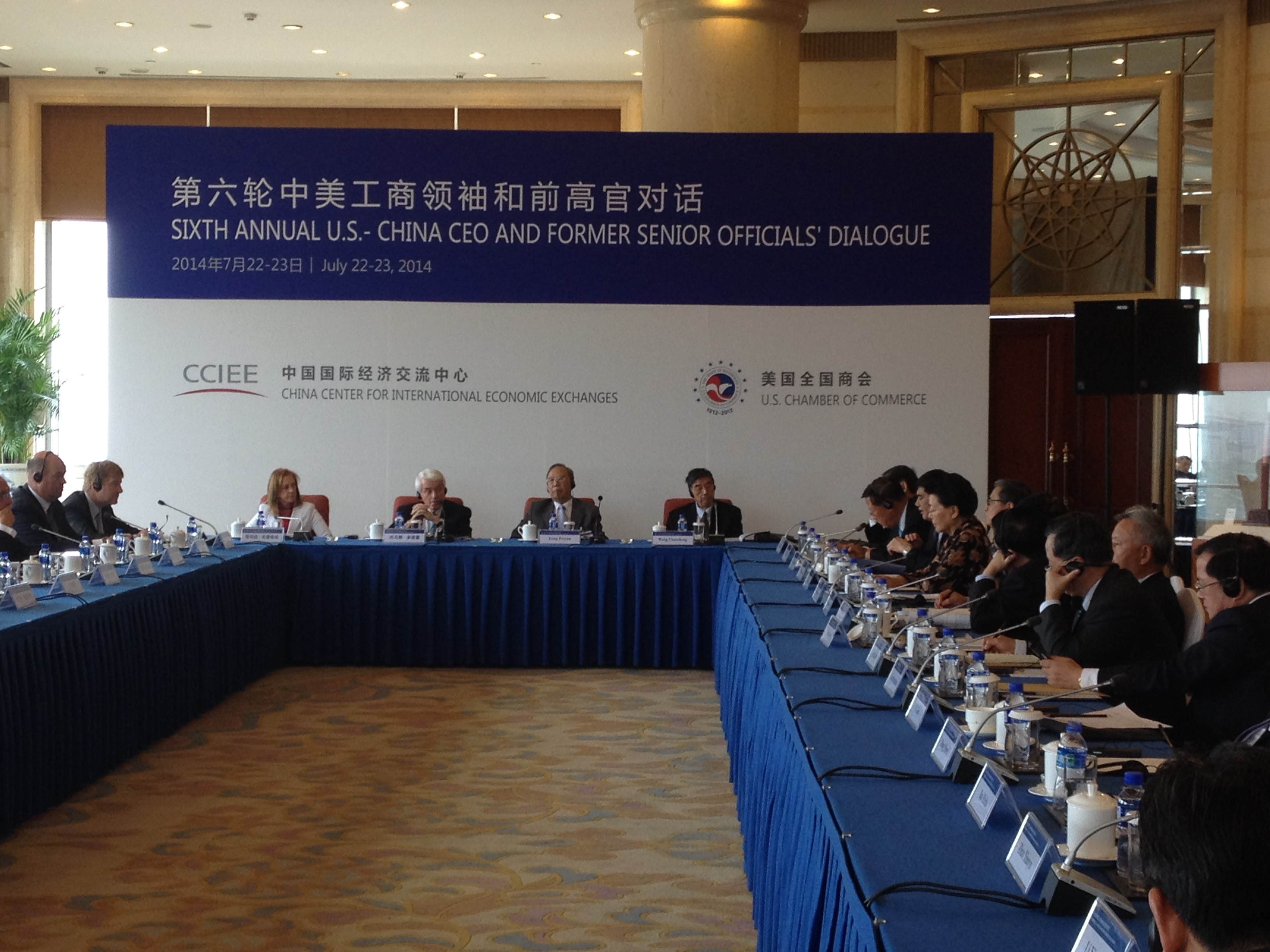 Meetings events u s chamber of commerce for Chambre commerce chine