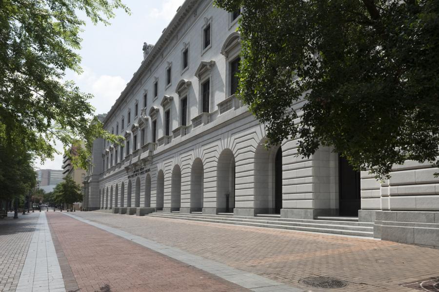 John Minor Wisdom U.S. Court of Appeals Building in New Orleans.