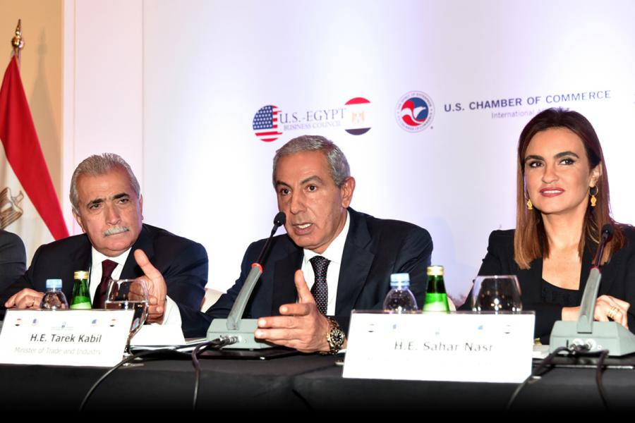 H.E. Tarek Kabil, Minister of Trade and Industry, speaking at a panel that was part of a business mission organized by the U.S. Chamber of Commerce's U.S.-Egypt Business Council.