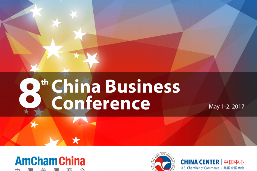 8th China Business Conference Graphic