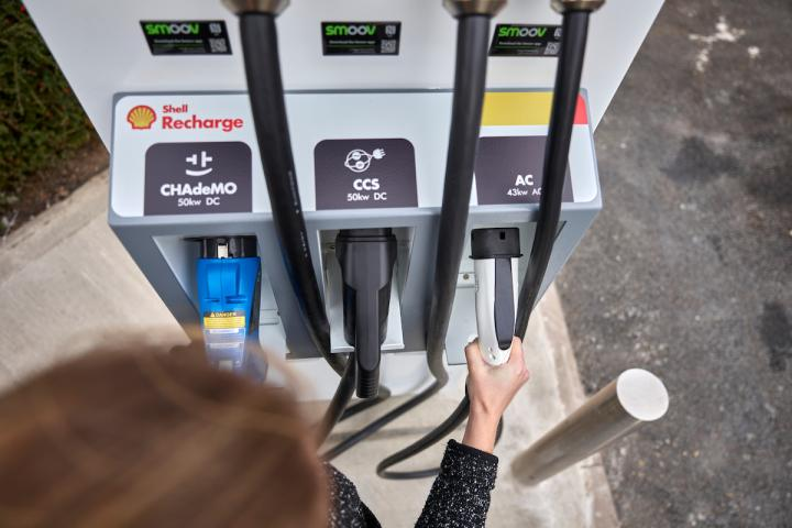 Shell electric vehicle recharging station