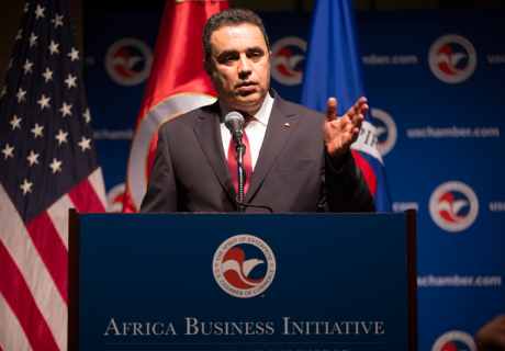 Tunisian Prime Minister Mehdi Jomaa speaks at the U.S. Chamber of Commerce.
