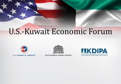 Title graphic for the U.S. Kuwait Form Event