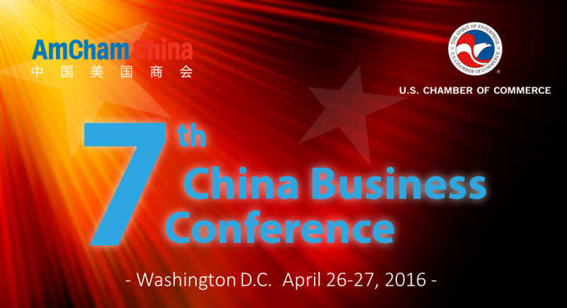 7th China Business Conference banner