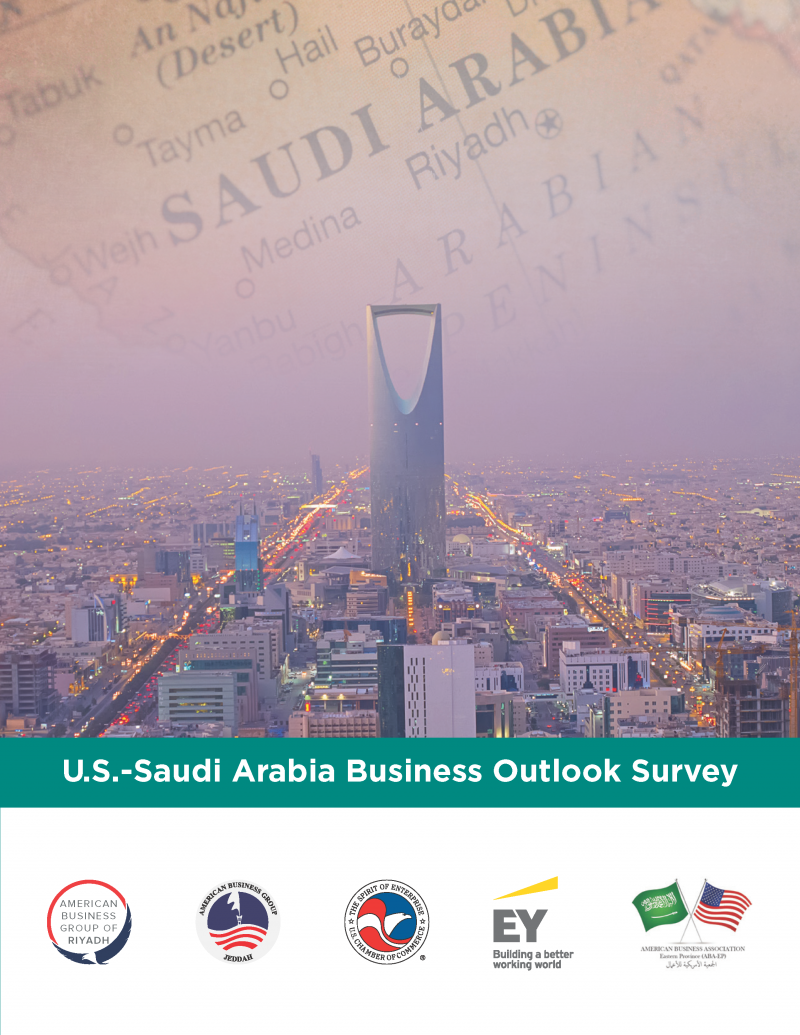us-saudi business outlook survey - us chamber of commerce - report cover.png