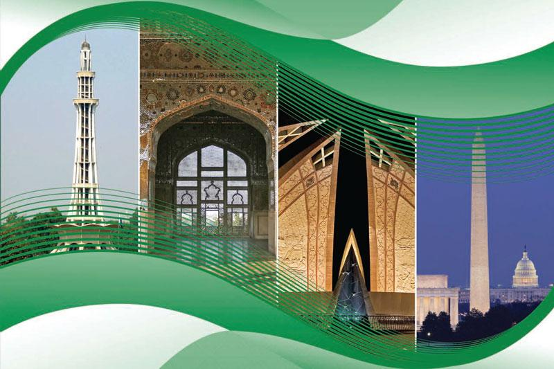 U.S. - Pakistan Business Council Membership Brochure Image
