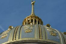 West Virginia State Capitol Dome