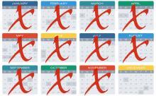 Entitlements Calendar