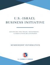 Israel Brochure Cover - USIBI September 2020
